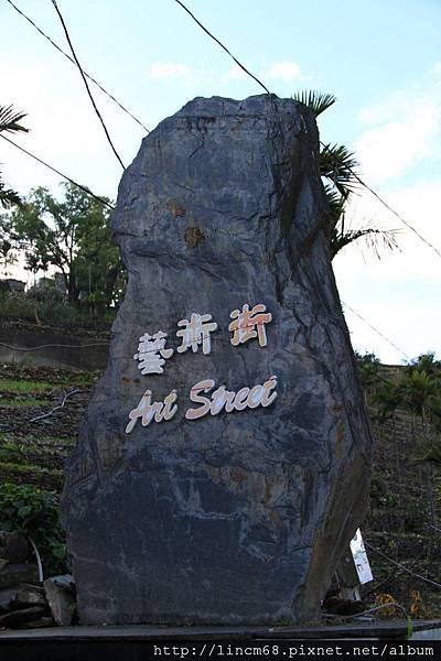 1010213-屏東縣-霧台鄉-霧台村- (54)