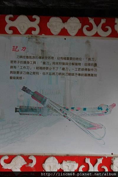 1010213-屏東縣-霧台鄉-霧台村- (132)