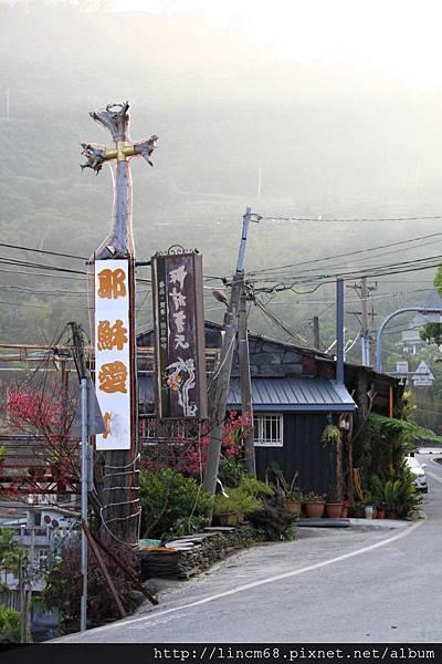 1010213-屏東縣-霧台鄉-霧台教會- (1)
