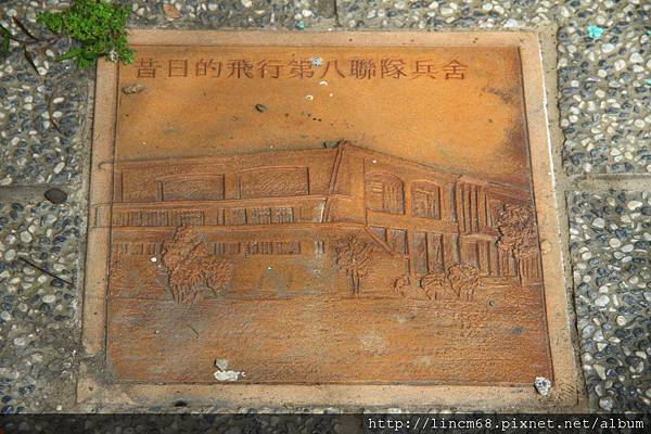 1010214-屏東市勝利新村『將軍村』聚落- (11)