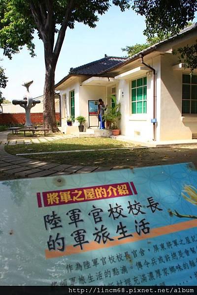 1010214-屏東市勝利新村『將軍村』聚落- (38)