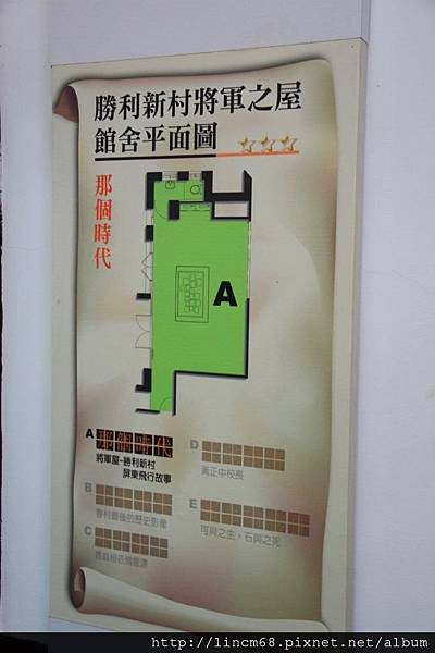 1010214-屏東市勝利新村『將軍村』聚落- (42)