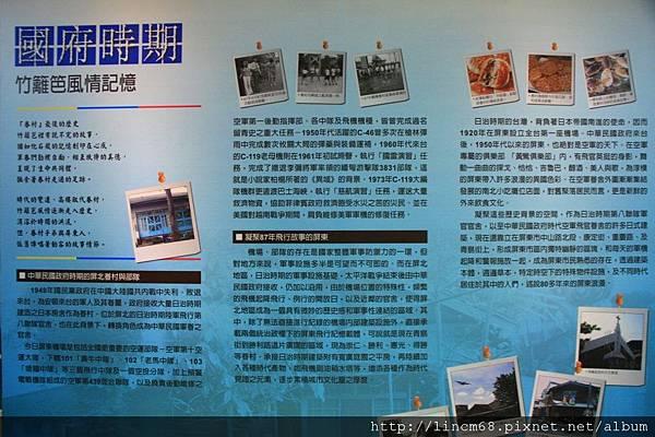 1010214-屏東市勝利新村『將軍村』聚落- (50)