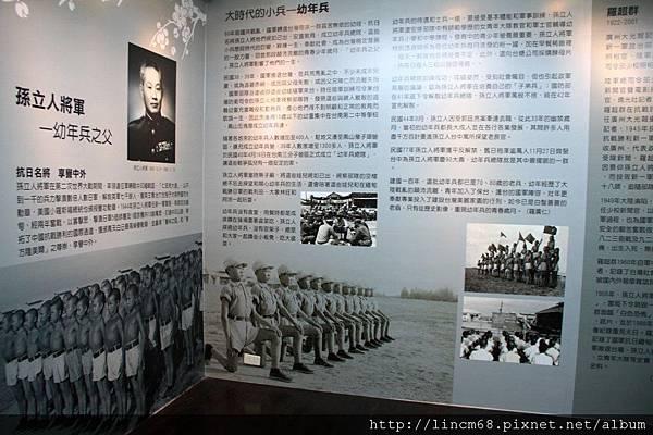 1010214-屏東市勝利新村『將軍村』聚落- (51)
