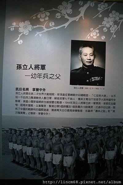 1010214-屏東市勝利新村『將軍村』聚落- (52)