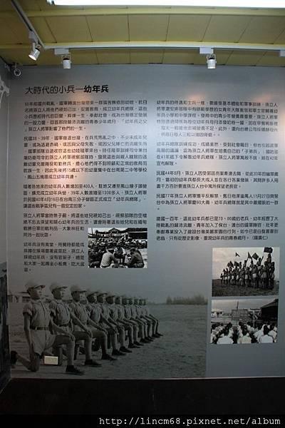 1010214-屏東市勝利新村『將軍村』聚落- (53)