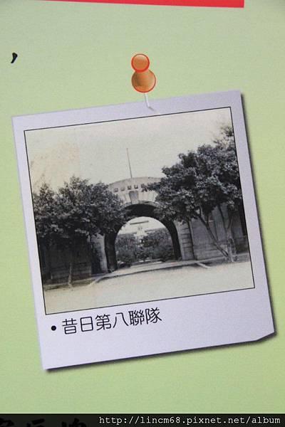 1010214-屏東市勝利新村『將軍村』聚落- (58)