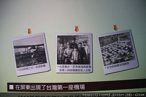1010214-屏東市勝利新村『將軍村』聚落- (64)