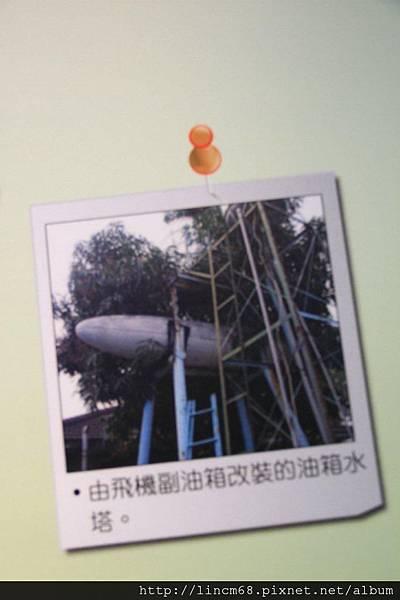 1010214-屏東市勝利新村『將軍村』聚落- (67)