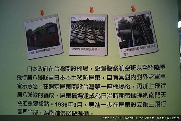 1010214-屏東市勝利新村『將軍村』聚落- (68)