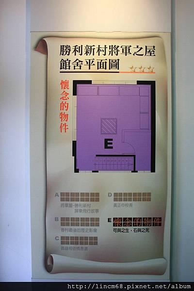 1010214-屏東市勝利新村『將軍村』聚落- (74)
