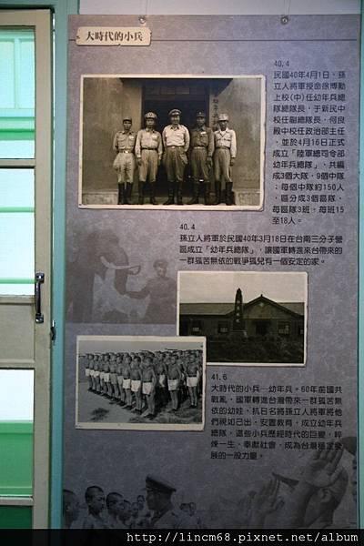 1010214-屏東市勝利新村『將軍村』聚落- (78)