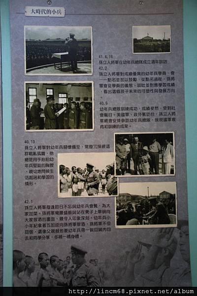 1010214-屏東市勝利新村『將軍村』聚落- (79)