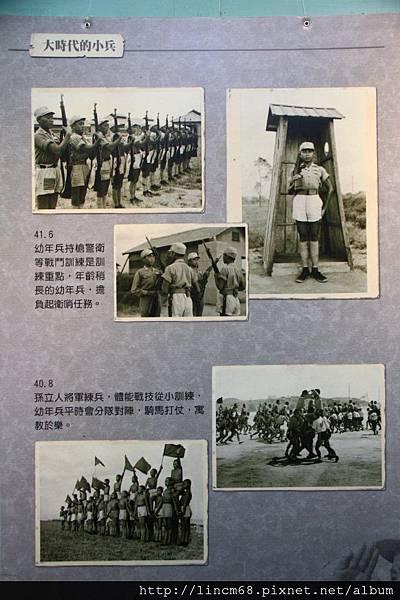 1010214-屏東市勝利新村『將軍村』聚落- (81)