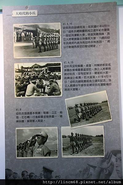 1010214-屏東市勝利新村『將軍村』聚落- (82)