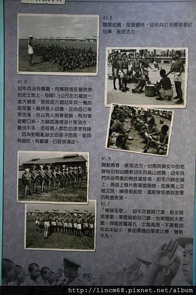 1010214-屏東市勝利新村『將軍村』聚落- (83)