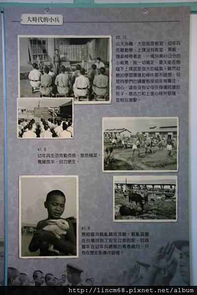1010214-屏東市勝利新村『將軍村』聚落- (84)