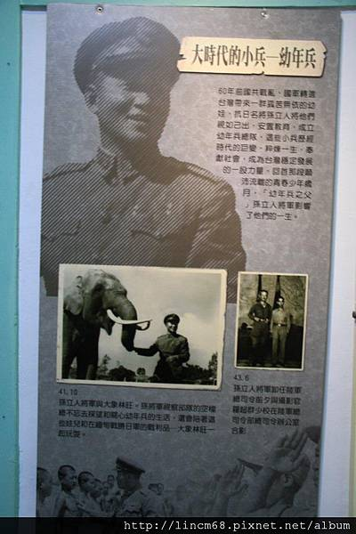 1010214-屏東市勝利新村『將軍村』聚落- (85)