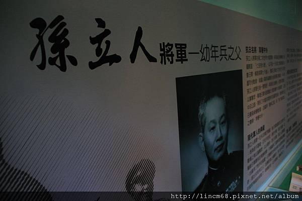 1010214-屏東市勝利新村『將軍村』聚落- (90)