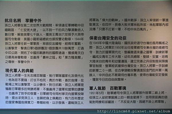 1010214-屏東市勝利新村『將軍村』聚落- (92)
