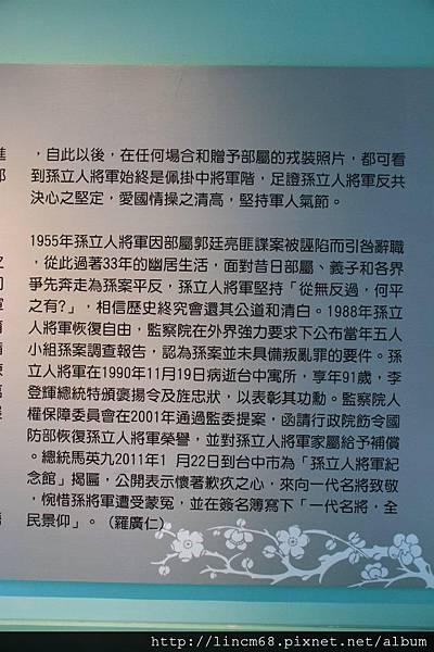 1010214-屏東市勝利新村『將軍村』聚落- (93)