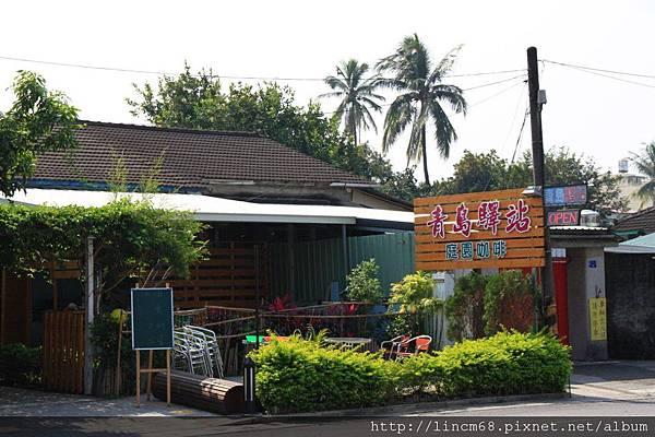 1010214-屏東市勝利新村『將軍村』聚落- (99)