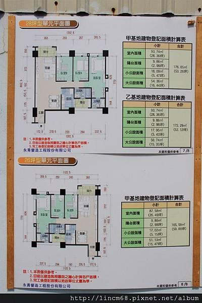 1010214-屏東市勝利新村『將軍村』聚落- (102)