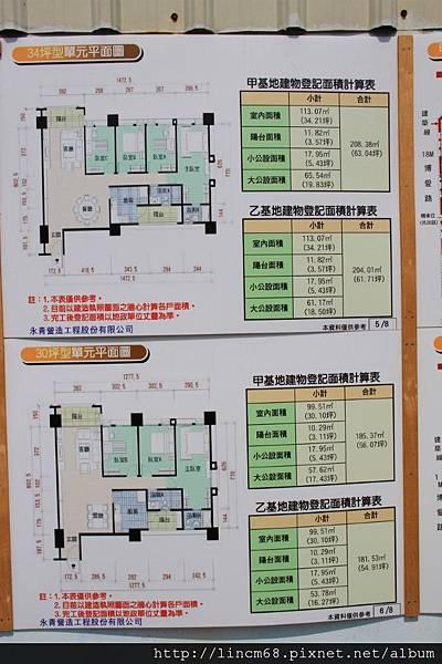 1010214-屏東市勝利新村『將軍村』聚落- (103)