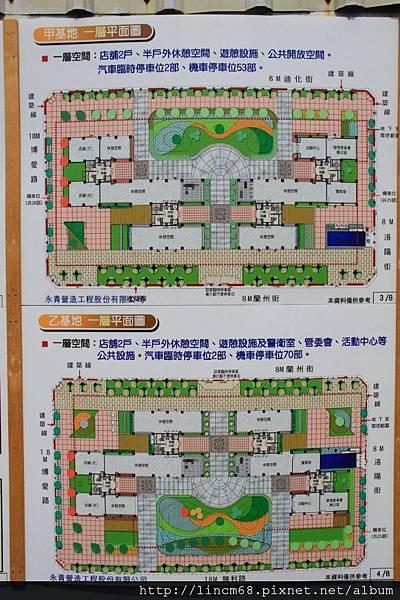 1010214-屏東市勝利新村『將軍村』聚落- (104)