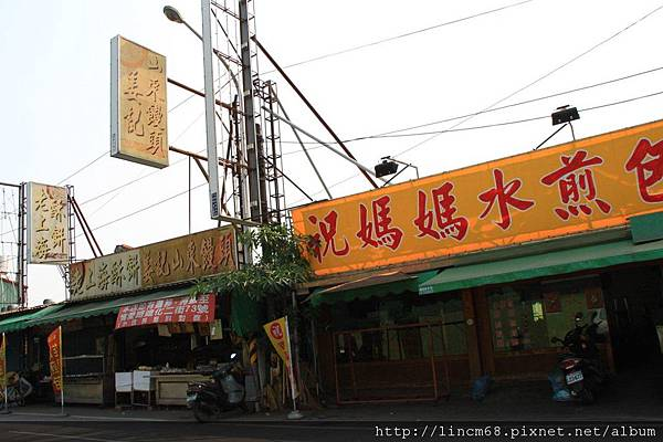 1010214-屏東市勝利新村『將軍村』聚落- (142)