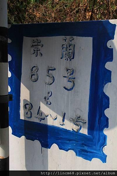 1010214-屏東市『崇蘭456藝術巷弄』- (2)