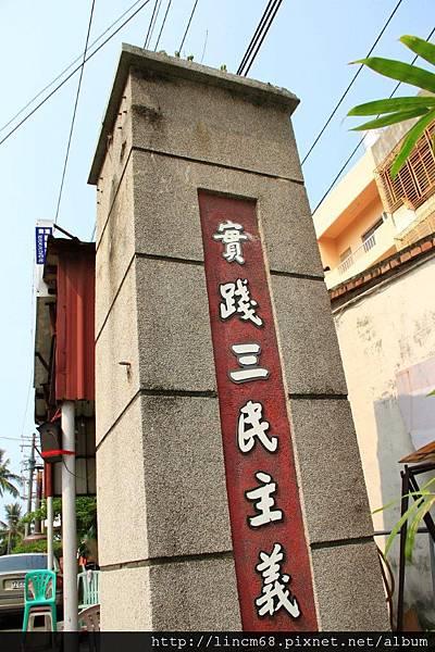 1000802-共和新村-屏東縣東港鄉- (3)