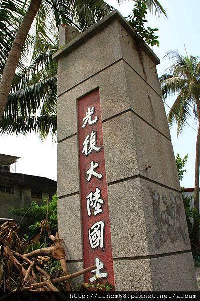 1000802-共和新村-屏東縣東港鄉- (4)