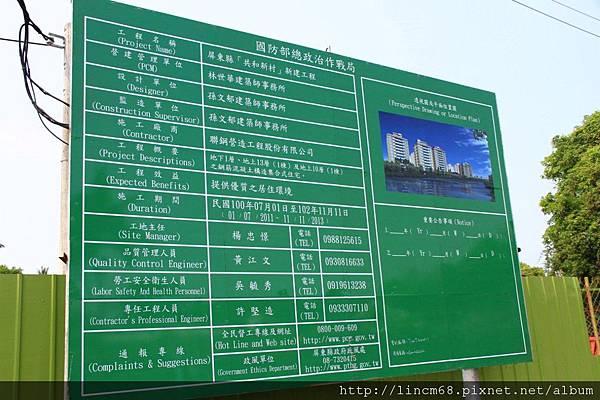 1000802-共和新村-屏東縣東港鄉- (20)
