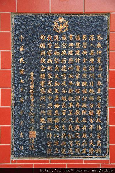 1010214-屏東市『蘭陵學堂』- (4)