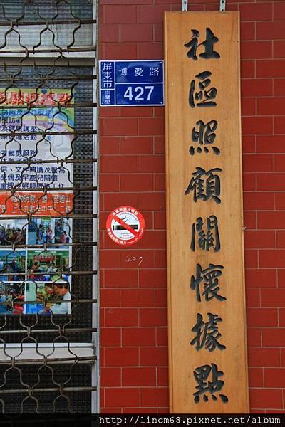 1010214-屏東市『蘭陵學堂』- (7)