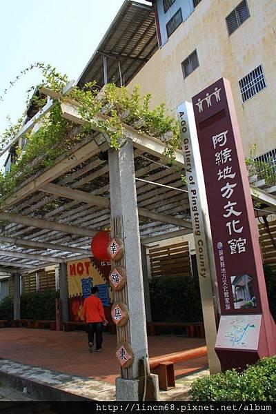 1010214-屏東市-阿緱地方文化館- (2)