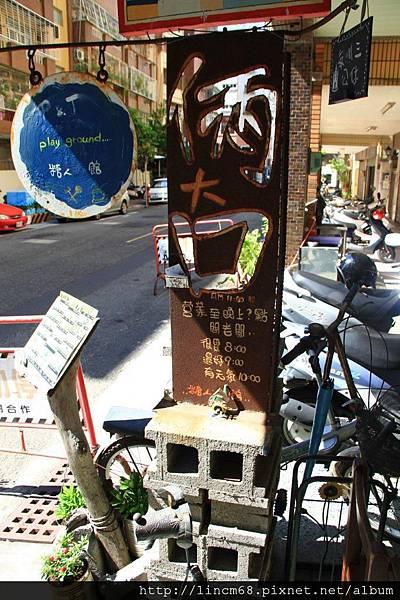 1000816-台南市慶中街區 (7)