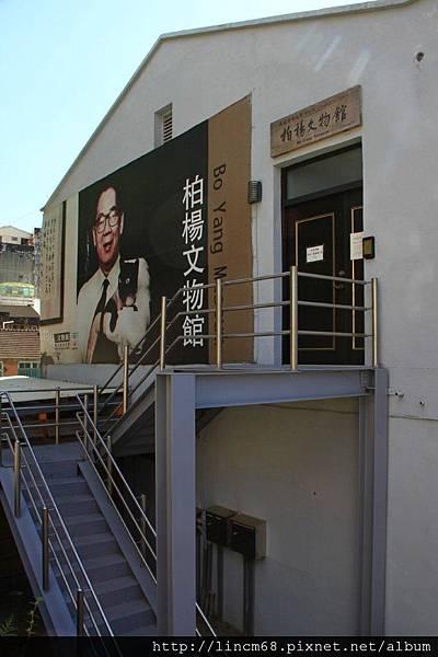 1000816-台南慶中街-柏楊文物館- (12)
