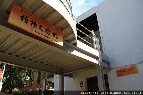 1000816-台南慶中街-柏楊文物館- (25)