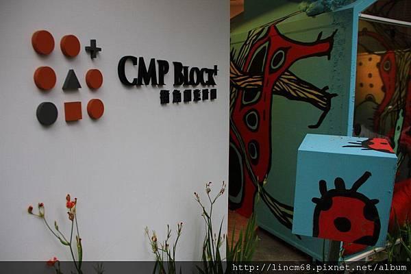 1010218-延吉小屋-CMP Block+街角創意計劃- 003