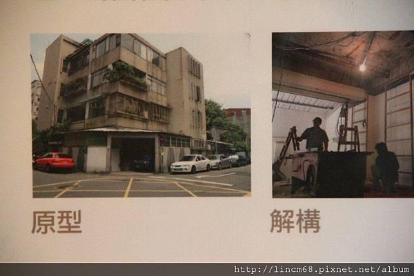1010218-延吉小屋-CMP Block+街角創意計劃- 007