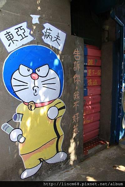 1010413-高雄左營-自助新村- (9)