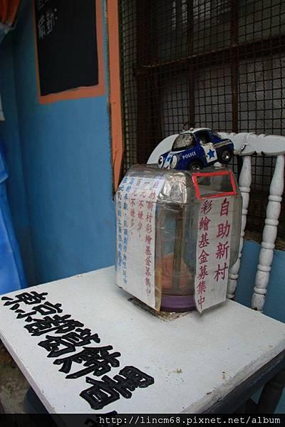 1010413-高雄左營-自助新村- (16)