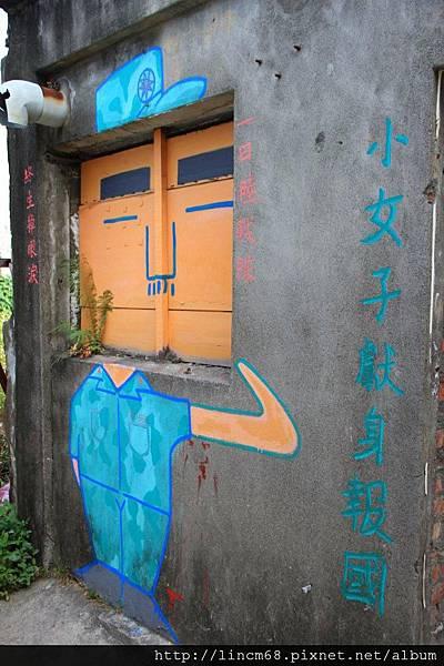 1010413-高雄左營-自助新村- (17)