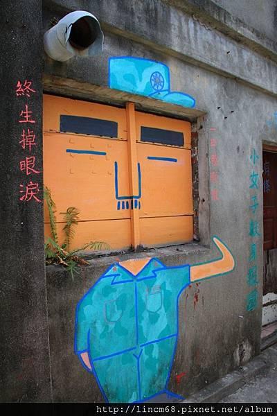1010413-高雄左營-自助新村- (19)