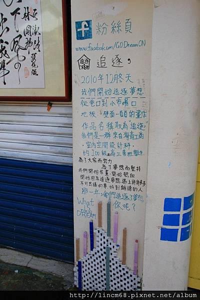 1010413-高雄左營-自助新村- (29)