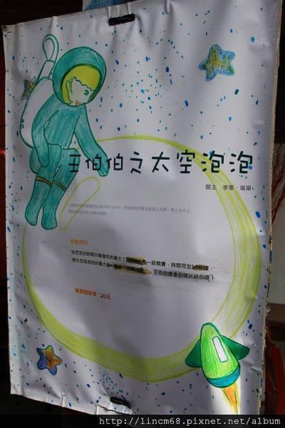 1010413-高雄左營-自助新村- (39)