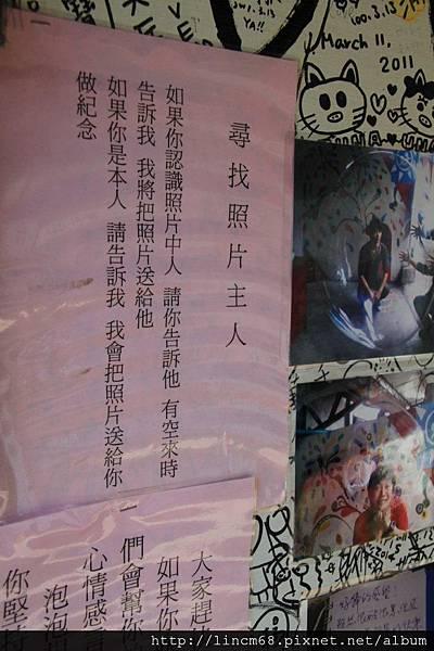 1010413-高雄左營-自助新村- (44)