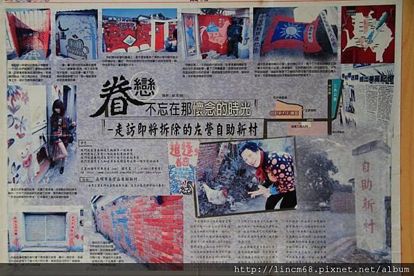 1010413-高雄左營-自助新村- (47)